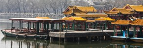 Lake Beijing Docks